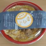 80514955 - 元祖親子丼1500円