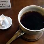 MOLE - ドリンクセット+300円コーヒー