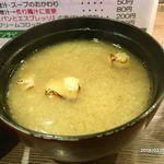 Dining TABI - 炙り鶏汁