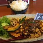 山哲 - 肉食の120gの麻婆豆腐