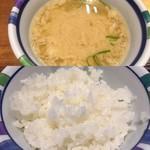 80523625 - ご飯,味噌汁