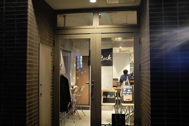 ビーロック 宮川橋店 (be Rock...