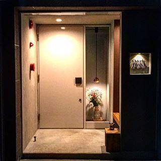 22:00までは店内禁煙、入口に喫煙スペースあり