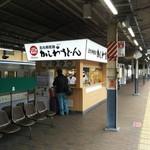 北九州駅弁当 ぷらっとぴっと 4号売店 - 7,8番ホームです