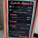 エスプレッソバー レガーレ - お店の前には、ランチメニューのボードが出ていました。  ・パニーノプレート 680円 ・キッシュプレート 780円 ・6品目野菜のトマトソースのパスタ 880円 ・アスパラと生ハムのクリームソースのパ