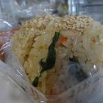 だんごの輪島 - 山菜おこわ1つ120円