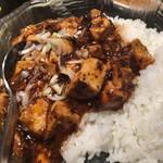 80530760 - 麻婆豆腐ご飯