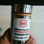 80531704 - 特製ガラムマサラ