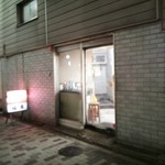 80532201 - 店の外観・2