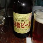 80532264 - 日本橋ビールで乾杯。