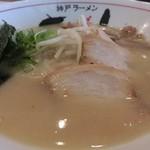 神戸ラーメン さざん - 豚骨ラーメン