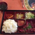 陽山道 - 焼肉Bランチ(ハラミ1.5倍) ¥990-
