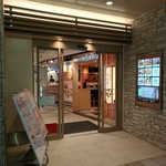 80536386 - nonowa武蔵境の右端入口から見える店舗