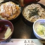 喜久屋 - ♪かつ丼セット(冷たい蕎麦)¥880