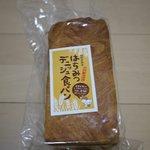 8054981 - はちみつデニッシュパン
