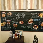 そば助大阪 - 店内メニュー