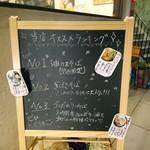 そば助大阪 - 外メニュー