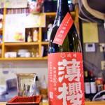 Hayashiya - 薄櫻(純米大吟醸)700円