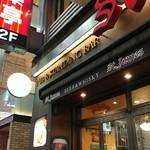 セント・ジェームス - 歌舞伎町一番街