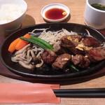 肉ダイニング こう - サイコロステーキランチ(150g) 980円