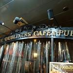 ダブリナーズ カフェ&パブ -