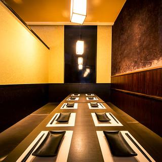 ●洗練された【和】の上質個室居酒屋♪