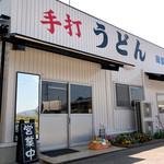 80545373 - 岡製麺所さん