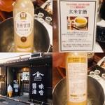 ヤマト醤油味噌 -