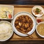 Ryuunokakurega - 日替りランチ650円