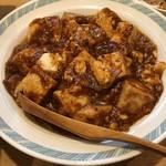 Ryuunokakurega - 麻婆豆腐