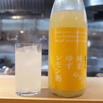 分讃岐うどんあ季 時譚 - 広島 冨久長 柚子レモン酒 ソーダ割り(530円)
