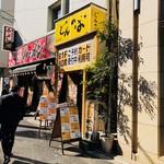 インドカレー&アジアンダイニングどんのば - 溜池山王駅からすぐ!