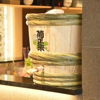 【大人気】裸樽から直接注ぐ樽酒「特選菊正宗」