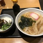 ウエストうどん - 料理写真:高菜得セット=680円