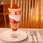 80555555 - Parfait fraise(パルフェフレーズ)