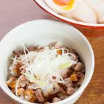 饗膳麺 昌㐂 - ランチセット(チャーシュー丼つき)※ラーメン