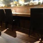 山芋の多い料理店 - 店内