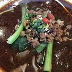 天府 - 黒の担々麺。       美味し。