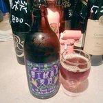 燻製バル けむパー - 国産の燻製ビール¥1000