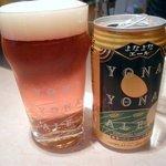 燻製バル けむパー - 軽井沢の地ビール、ヨナヨナエール¥800