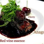 デュ・ヴァン・ハッシシ - 穴子とサクランボの濃縮赤ワインソース