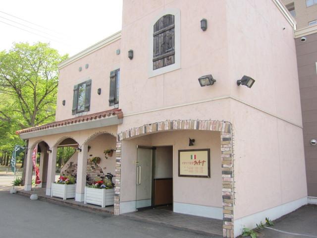 イタリア食堂 クッチーナ 円山店