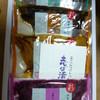土井志ば漬本舗 - 料理写真:4種類のセット