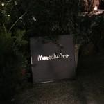 マーレキアーロ - 看板