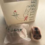 らふれーず - 料理写真:シュークリーム&半熟チーズ