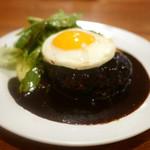 レストラン・サカキ - ハンバーグ 目玉焼きトッピング