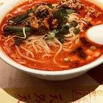 横浜中華街 天外天 - 半担々麺