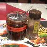 横浜中華街 天外天 - 特性ラー油と四川山椒