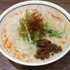 濃厚担々麺 きずな - 料理写真:濃厚坦々麺