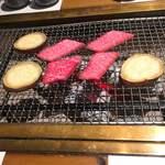 蔵 - 田村牛